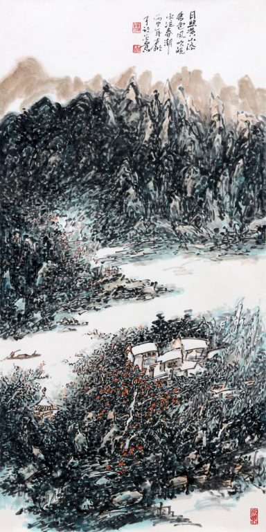 Xin An Landscape