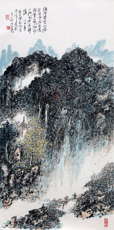landscape: Kiosk in Mountain