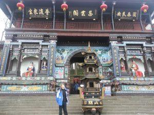 Templo de Taoísmo, QingCheng Montaña
