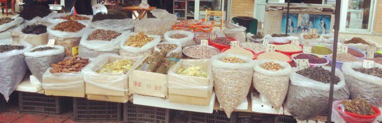 Sichuan Spices
