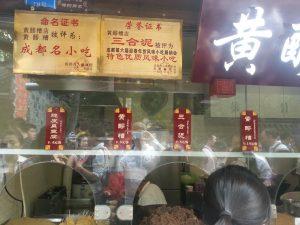 Tofu maloliente es popular también