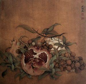 Auspicious, Zong Gui Lu, 24.0 * 25.8 cm, painted on silk, Song Dynasty, 960 - 1279.
