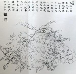 Auspicious Sketch