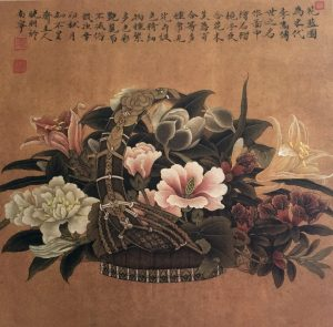 Basket of Flowers, Song Li, 19.1 * 26.5 cm, painted on silk, Song Dynasty, 960 - 1279.