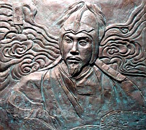 Meng Tian engraving