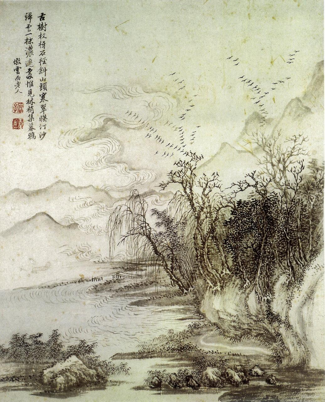 Wang Hui Landscape Paintings Inkston