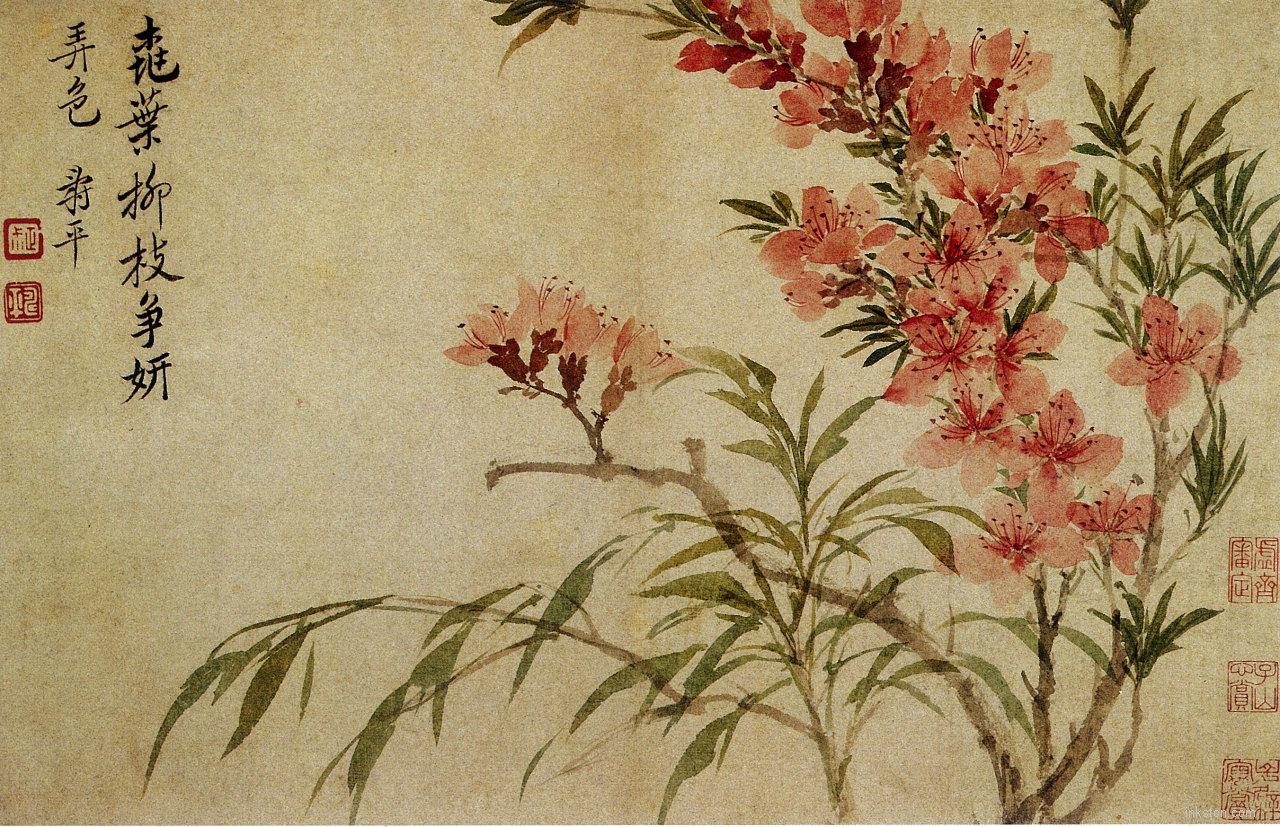 桃花柳枝图页-花卉山水册之一