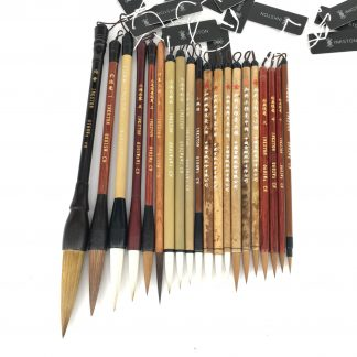 Inkston Brushes