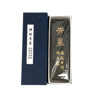 青墨 Qing negro