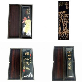 名画家 Famous Artist Traditional Deep Black (Oil Soot)