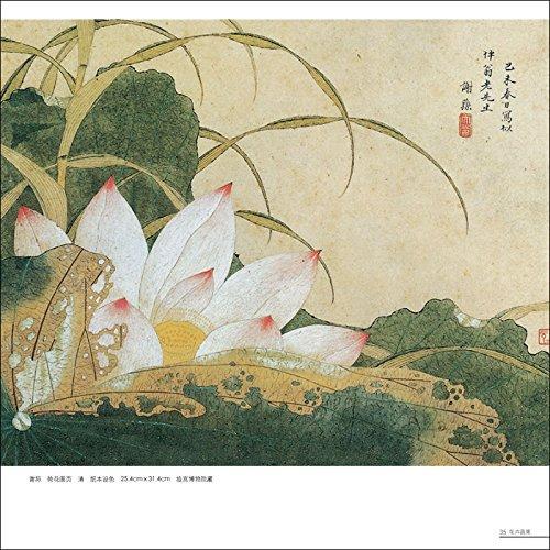 Album de Cuadros Famosos de pintura china antigua - flores ...