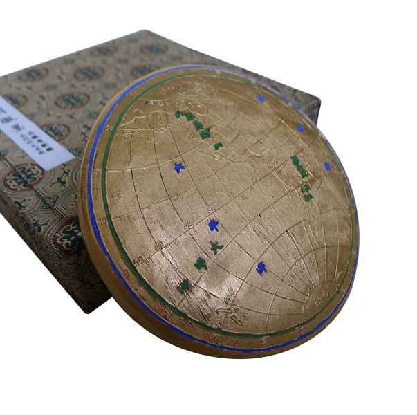 地球墨 Lux Globe Pine Soot Inkstick