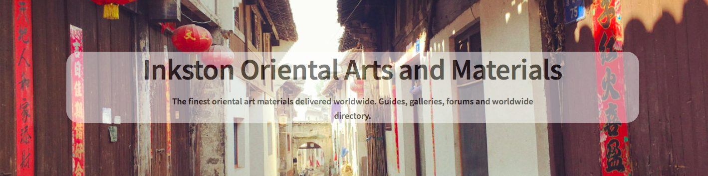 Inkston_Oriental_Arts_and_Materials_-_Inkston