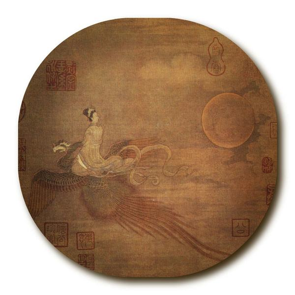 Ancient Chinese Painting of Moon Goddess, Anonymous, Ming Dynasty