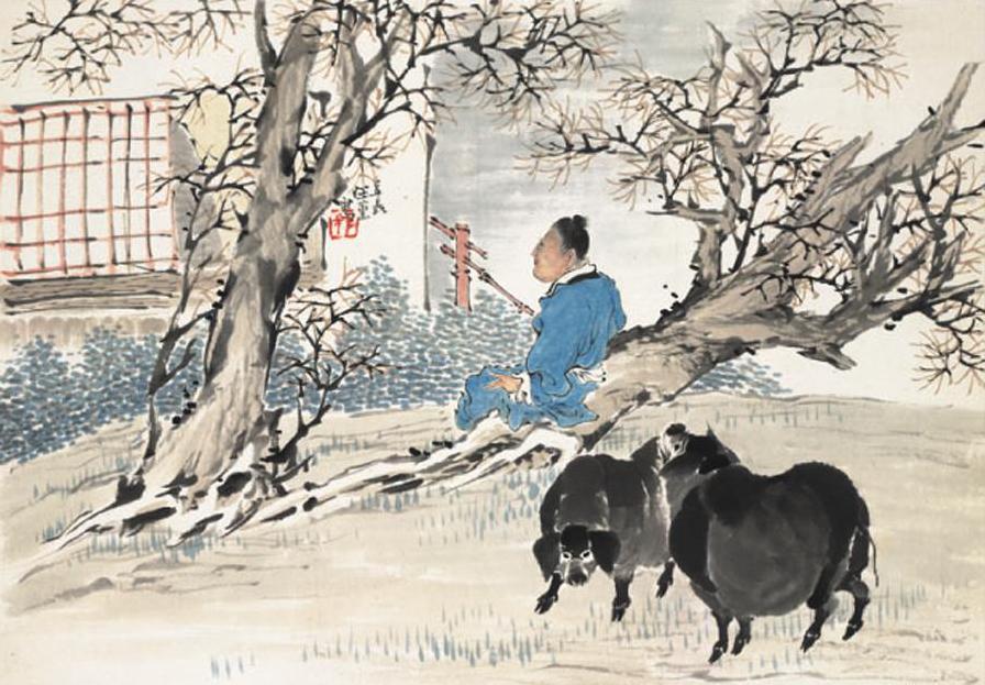 Ren Xun Pig