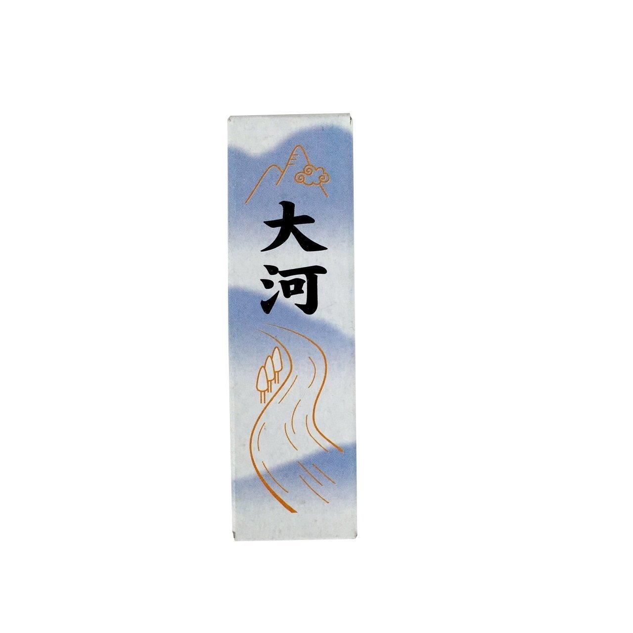 Taiga Or Da He Japanese Shodo Calligraphy Black
