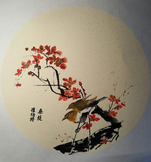 Chinese Brush Painting Classes ,Adult/senior program Teacher Robert Santee