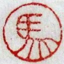 ericmarie